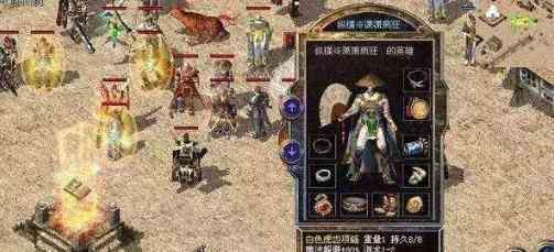 传奇世界2私服中战士在PK中的走位极为重要 传奇世界2私服 第1张