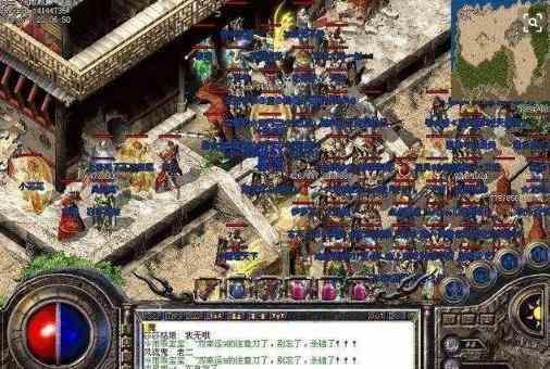 传奇世界sf中战士攻击不高为什么还有人喜欢玩 传奇世界sf 第1张