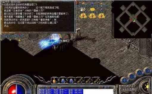 传奇世界sf发布网里游戏中那些升刀的人们 传奇世界sf发布网 第1张
