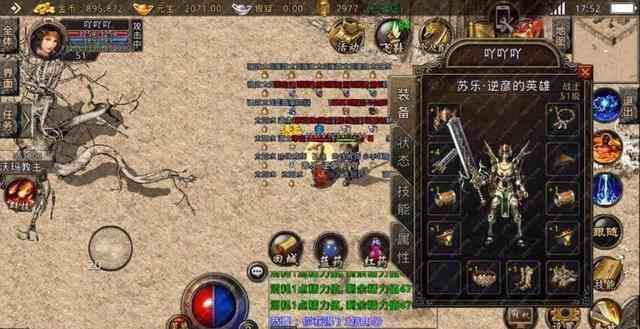 新开传奇世界的新手玩家逆袭如何劫后重生? 新开传奇世界 第1张