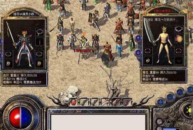 高玩分享混战PK的传奇世界下载里走位心得 传奇世界下载 第1张