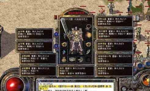 为什么说传奇世界官方里战士PK很厉害? 传奇世界官方 第2张