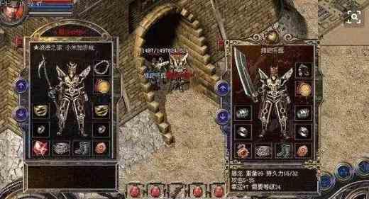 传世开服网里战士通过与道士战斗提高操作技术 传世开服网 第2张