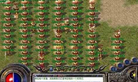 传世开服网里战士通过与道士战斗提高操作技术 传世开服网 第1张